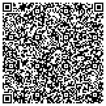 QR-код с контактной информацией организации Реклама изготовление монтаж, ЧП