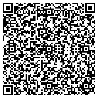 QR-код с контактной информацией организации Аскон, ЧП