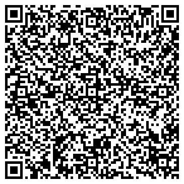QR-код с контактной информацией организации Аспект-Дизайн, ООО