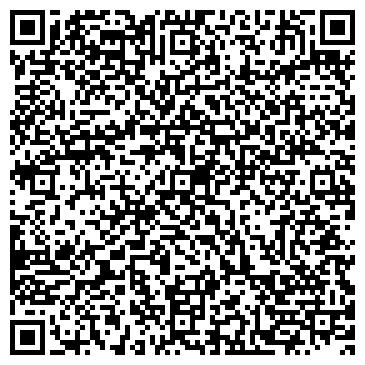 QR-код с контактной информацией организации Студия рекламы, ООО