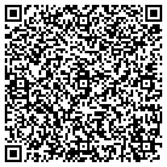 QR-код с контактной информацией организации Люкс-Эффект, ООО