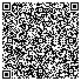 QR-код с контактной информацией организации Спинап