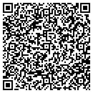 QR-код с контактной информацией организации Сео-експерт