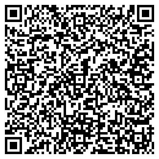 QR-код с контактной информацией организации КолДиоС