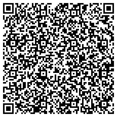 QR-код с контактной информацией организации ДЕТСКАЯ ГОРОДСКАЯ ПОЛИКЛИНИКА № 138