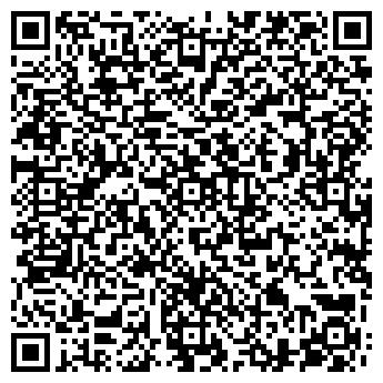 QR-код с контактной информацией организации ООО «Next АП».