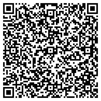 """QR-код с контактной информацией организации """"Reklamavnet"""""""