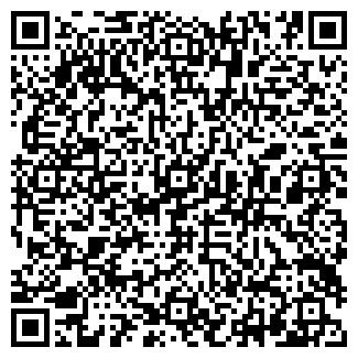 QR-код с контактной информацией организации Графика, ЧП