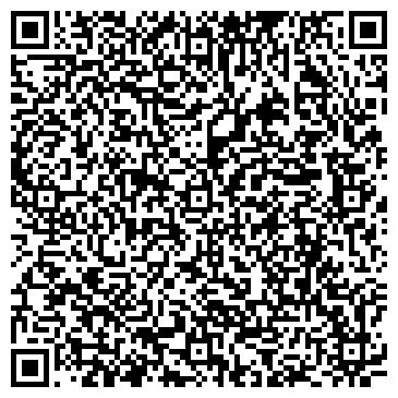 """QR-код с контактной информацией организации Рекламная компания """" RekOlga"""""""