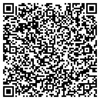 QR-код с контактной информацией организации Brand Shoes