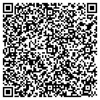 QR-код с контактной информацией организации Expert, ООО