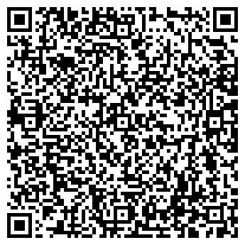 QR-код с контактной информацией организации OOO Alex Studio Production