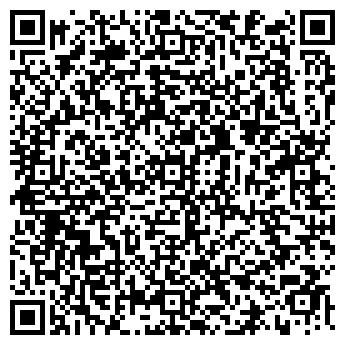 QR-код с контактной информацией организации Субъект предпринимательской деятельности UA-TV PRODUCTION