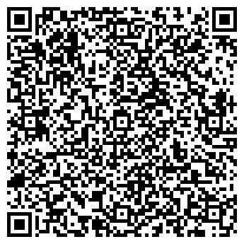 QR-код с контактной информацией организации Студия InkPixel