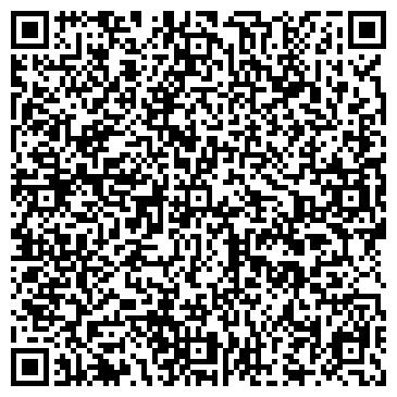 QR-код с контактной информацией организации Sas (Сас), ООО