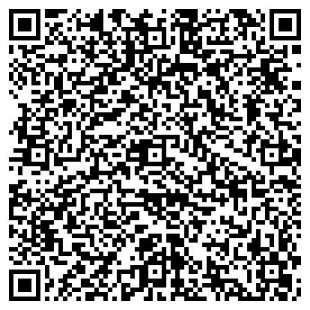 QR-код с контактной информацией организации Текапро, ООО