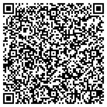 """QR-код с контактной информацией организации """"Наталия и Ко"""""""