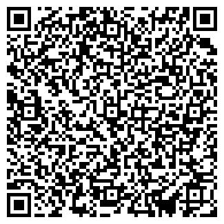 """QR-код с контактной информацией организации """"BASEMENT"""""""
