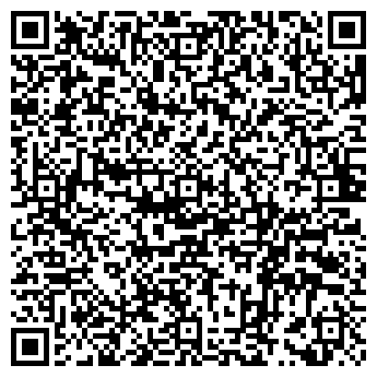 """QR-код с контактной информацией организации ООО """"Альянс плюс"""""""