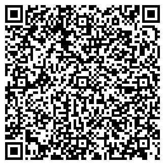QR-код с контактной информацией организации Сауна 32