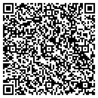 """QR-код с контактной информацией организации ЧАО """"Литер"""""""