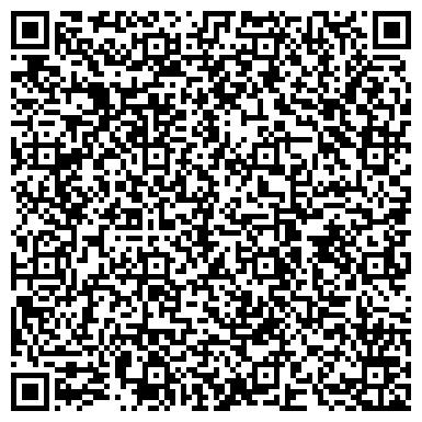 QR-код с контактной информацией организации Export Grain (Экспорт Грейн), ООО