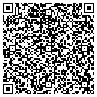 QR-код с контактной информацией организации BrandBuilder