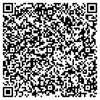 """QR-код с контактной информацией организации ООО """"Bitline"""""""