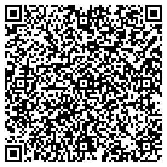 QR-код с контактной информацией организации ООО Реклама 77