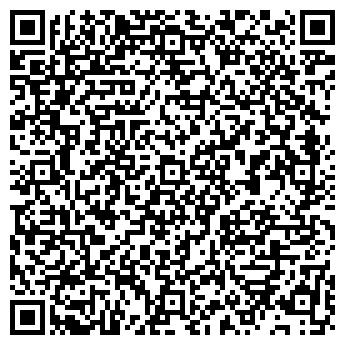 QR-код с контактной информацией организации ЧП Титаренко А.