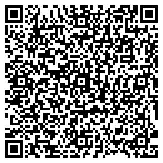 QR-код с контактной информацией организации 1·1