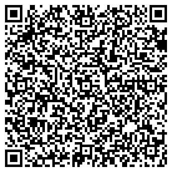 QR-код с контактной информацией организации «Подушкин»
