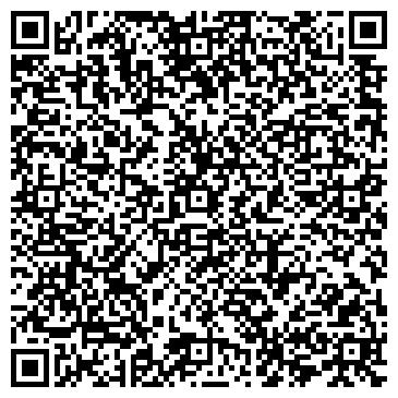 QR-код с контактной информацией организации интернет-магазин Odessa-Diamonds