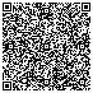 QR-код с контактной информацией организации Экспо-Центр