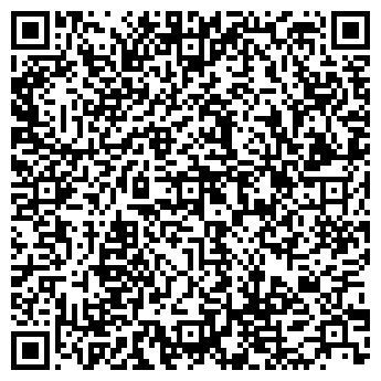 QR-код с контактной информацией организации PRO-REKLAMA