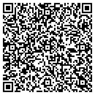 QR-код с контактной информацией организации AICOM