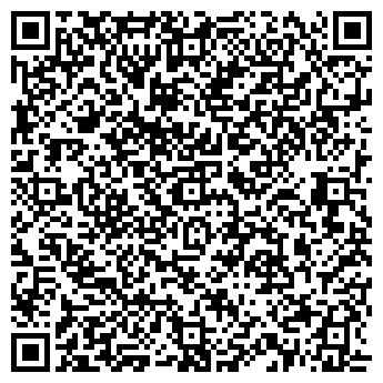 QR-код с контактной информацией организации Грант, ЧП
