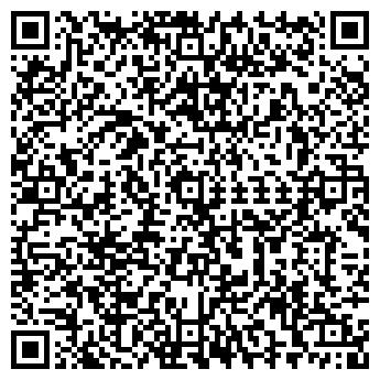 QR-код с контактной информацией организации Вип Принт, ООО