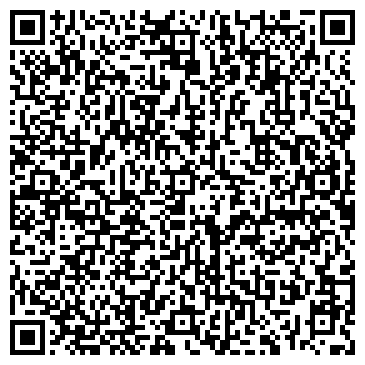 QR-код с контактной информацией организации АртСтудио, ЧП
