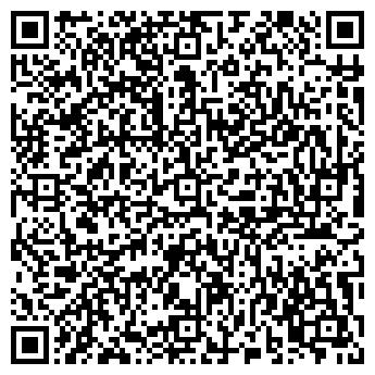 QR-код с контактной информацией организации Навс Групп, ЧП