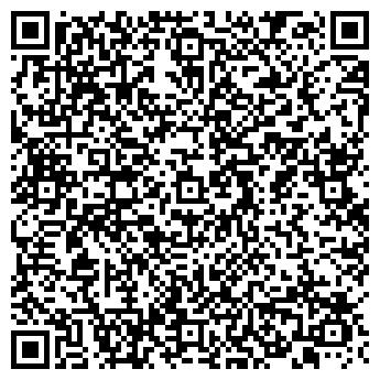 QR-код с контактной информацией организации С-медиа.ком, ООО