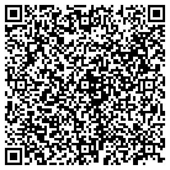QR-код с контактной информацией организации Триенс, ООО