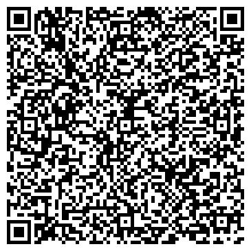 QR-код с контактной информацией организации Рекламефект (Reklameffect), ЧП
