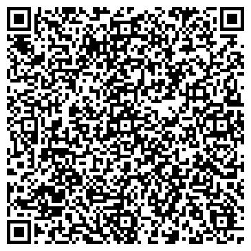 QR-код с контактной информацией организации Интер-Техно Групп, ООО