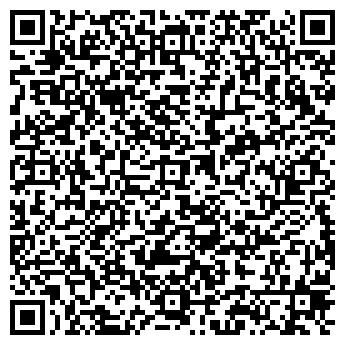 QR-код с контактной информацией организации Арена 2000, ЧП