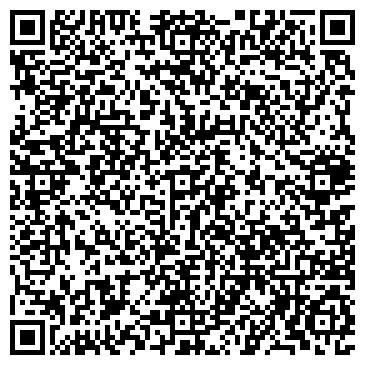 QR-код с контактной информацией организации Лефта плюс, ООО