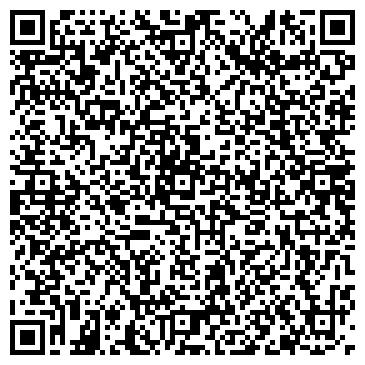 QR-код с контактной информацией организации Лидер, РА