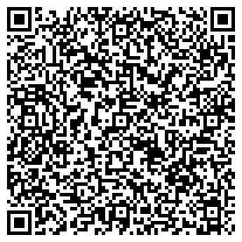 QR-код с контактной информацией организации Элайн-студия, ООО