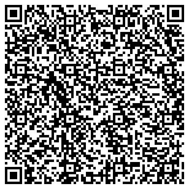 QR-код с контактной информацией организации Тантьема, ЧАО (Изготовление рекламных конструкций)