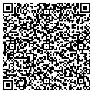 QR-код с контактной информацией организации Добрый Знак, ООО